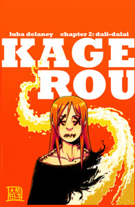 kagerou #2 cover